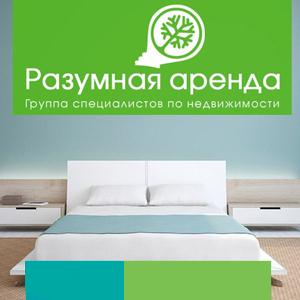 Аренда квартир и офисов Владимира
