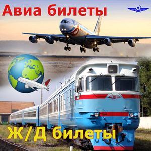 Авиа- и ж/д билеты Владимира