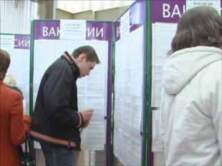 Центры занятости Владимира