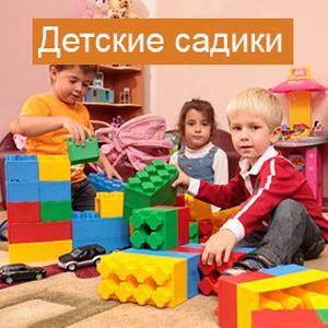 Детские сады Владимира