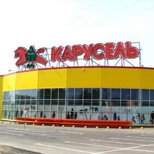Гипермаркеты Владимира