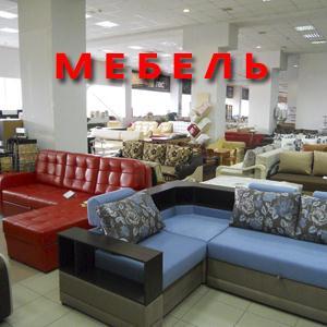 Магазины мебели Владимира