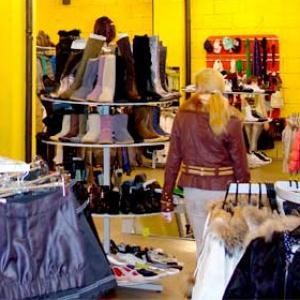 Магазины одежды и обуви Владимира