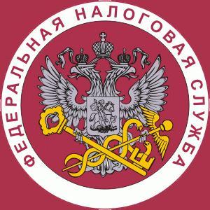 Налоговые инспекции, службы Владимира