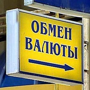 Обмен валют Владимира