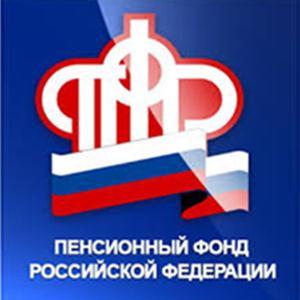 Пенсионные фонды Владимира