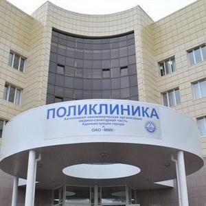 Поликлиники Владимира