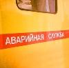 Аварийные службы в Владимире