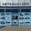 Автомагазины в Владимире