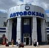 Автовокзалы в Владимире