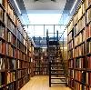 Библиотеки в Владимире