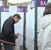 Центры занятости в Владимире