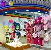Детские магазины в Владимире