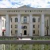 Дворцы и дома культуры в Владимире