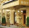 Гостиницы в Владимире