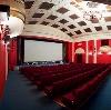 Кинотеатры в Владимире