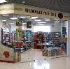 Книжные магазины в Владимире