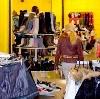 Магазины одежды и обуви в Владимире