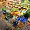 Магазины продуктов в Владимире