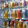Парфюмерные магазины в Владимире