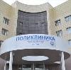 Поликлиники в Владимире