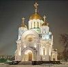 Религиозные учреждения в Владимире