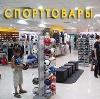 Спортивные магазины в Владимире