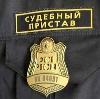 Судебные приставы в Владимире