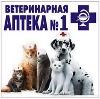 Ветеринарные аптеки в Владимире