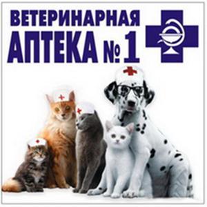 Ветеринарные аптеки Владимира